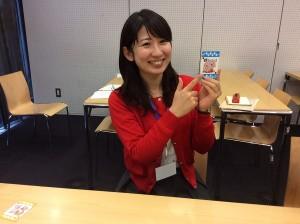 tsukinosama